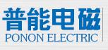 深圳市普能电气技术有限公司